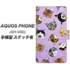 メール便送料無料 docomo AQUOS PHONE ZETA SH-09D 手帳型スマホケース【ステッチタイプ】【SC936 ねこどっと パープル】(アクオスフォン