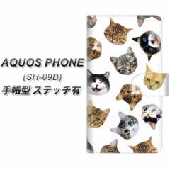 メール便送料無料 docomo AQUOS PHONE ZETA SH-09D 手帳型スマホケース【ステッチタイプ】【SC937 ねこどっと ホワイト】(アクオスフォン