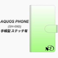 メール便送料無料 docomo AQUOS PHONE ZETA SH-09D 手帳型スマホケース【ステッチタイプ】【YI845 イニシャル ネコ D】(アクオスフォン/