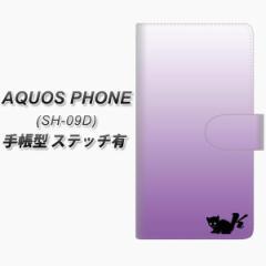メール便送料無料 docomo AQUOS PHONE ZETA SH-09D 手帳型スマホケース【ステッチタイプ】【YI852 イニシャル ネコ K】(アクオスフォン/
