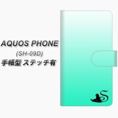 メール便送料無料 docomo AQUOS PHONE ZETA SH-09D 手帳型スマホケース【ステッチタイプ】【YI860 イニシャル ネコ S】(アクオスフォン/