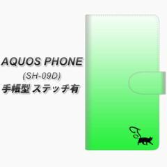 メール便送料無料 docomo AQUOS PHONE ZETA SH-09D 手帳型スマホケース【ステッチタイプ】【YI861 イニシャル ネコ T】(アクオスフォン/