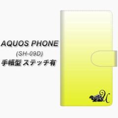 メール便送料無料 docomo AQUOS PHONE ZETA SH-09D 手帳型スマホケース【ステッチタイプ】【YI862 イニシャル ネコ U】(アクオスフォン/