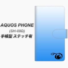 メール便送料無料 docomo AQUOS PHONE ZETA SH-09D 手帳型スマホケース【ステッチタイプ】【YI863 イニシャル ネコ V】(アクオスフォン/