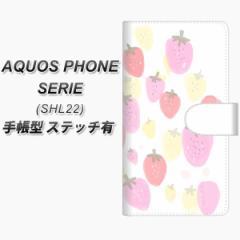 メール便送料無料 au AQUOS PHONE SERIE SHL22 手帳型スマホケース【ステッチタイプ】【FD804 いちご(山本)】(アクオスフォンSERIE/SHL