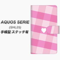 メール便送料無料 au AQUOS SERIE SHL25 手帳型スマホケース【ステッチタイプ】【FD806 ブーケ(勝野)】(アクオス セリエ/SHL25/スマホ