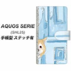 メール便送料無料 au AQUOS SERIE SHL25 手帳型スマホケース【ステッチタイプ】【YJ020 柴犬 かくれんぼ2】(アクオス セリエ/SHL25/スマ