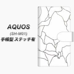 メール便送料無料 楽天モバイル AQUOS SH-M01 手帳型スマホケース【ステッチタイプ】【FD825 ボーダーライン02(稲永)】(アクオス/SH-M0
