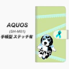 メール便送料無料 楽天モバイル AQUOS SH-M01 手帳型スマホケース【ステッチタイプ】【YF992 バウワウ03】(アクオス/SH-M01/スマホケース