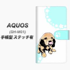 メール便送料無料 楽天モバイル AQUOS SH-M01 手帳型スマホケース【ステッチタイプ】【YF995 バウワウ06】(アクオス/SH-M01/スマホケース