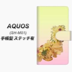 メール便送料無料 楽天モバイル AQUOS SH-M01 手帳型スマホケース【ステッチタイプ】【YI882 フラワー3】(アクオス/SH-M01/スマホケース