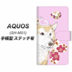 メール便送料無料 楽天モバイル AQUOS SH-M01 手帳型スマホケース【ステッチタイプ】【YJ004 柴犬 和柄 桜】(アクオス/SH-M01/スマホケー