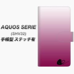 メール便送料無料 au AQUOS SERIE SHV32 手帳型スマホケース 【ステッチタイプ】【YI849 イニシャル ネコ H】(アクオスセリエ shv32/SHV