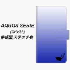 メール便送料無料 au AQUOS SERIE SHV32 手帳型スマホケース 【ステッチタイプ】【YI859 イニシャル ネコ R】(アクオスセリエ shv32/SHV