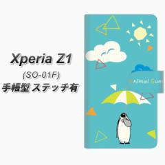 メール便送料無料 Xperia Z1 SO-01F / SOL23 共用 (docomo/au) 手帳型スマホケース【ステッチタイプ】【FD815 アニマルサマー(大町)】(