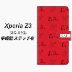 メール便送料無料 Xperia Z3 SO-01G / SOL26 共用 (docomo/au) 手帳型スマホケース【ステッチタイプ】【FD807 にゃんこ01(勝野)】(エク
