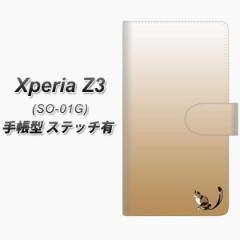 メール便送料無料 Xperia Z3 SO-01G / SOL26 共用 (docomo/au) 手帳型スマホケース【ステッチタイプ】【YI850 イニシャル ネコ I】(エク