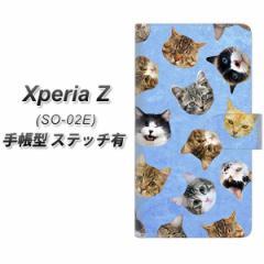 メール便送料無料 docomo XPERIA Z SO-02E 手帳型スマホケース【ステッチタイプ】【SC935 ねこどっと ブルー】(エクスぺリアZ/SO02E/スマ