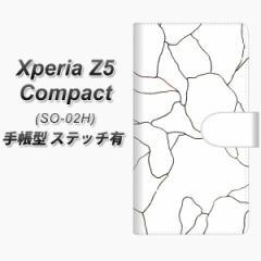 メール便送料無料 Xperia Z5 Compact SO-02H 手帳型スマホケース 【ステッチタイプ】【FD824 ボーダーライン01(稲永)】(エクスペリアZ5