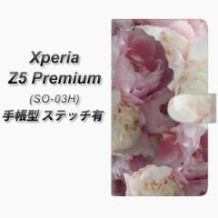 メール便送料無料 Xperia Z5 Premium SO-03H 手帳型スマホケース 【ステッチタイプ】【YI884 フラワー5】(エクスペリアZ5プレミアム SO-