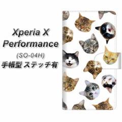 メール便送料無料 docomo Xperia X Performance SO-04H 手帳型スマホケース 【ステッチタイプ】【SC937 ねこどっと ホワイト】(docomo エ