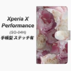メール便送料無料 docomo Xperia X Performance SO-04H 手帳型スマホケース 【ステッチタイプ】【YI884 フラワー5】(docomo エクスペリ