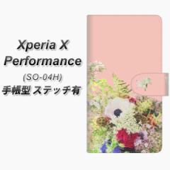 メール便送料無料 docomo Xperia X Performance SO-04H 手帳型スマホケース 【ステッチタイプ】【YI887 フラワー8】(docomo エクスペリ