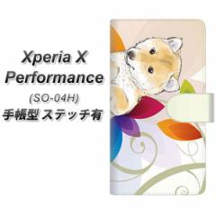メール便送料無料 docomo Xperia X Performance SO-04H 手帳型スマホケース 【ステッチタイプ】【YJ023 柴犬 レインボー】(docomo エクス