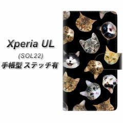 メール便送料無料 au Xperia UL SOL22 手帳型スマホケース【ステッチタイプ】【SC933 ねこどっと ブラック】(エクスペリアUL/SOL22/スマ