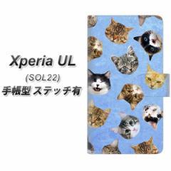 メール便送料無料 au Xperia UL SOL22 手帳型スマホケース【ステッチタイプ】【SC935 ねこどっと ブルー】(エクスペリアUL/SOL22/スマホ