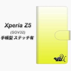 メール便送料無料 au Xperia Z5 SOV32 手帳型スマホケース 【ステッチタイプ】【YI862 イニシャル ネコ U】(エクスペリアZ5 SOV32/SOV32/