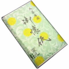 日本製 懐紙 並 30枚入り 五帖組 茶道具 抹茶 茶道 茶器
