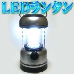 明るさ調整できる本格派!★12灯LEDランタン(AQ80910)スーパー・ブライトLED12灯!アウトドア/キャンプ、ベランダや庭先での夕涼み/停電/