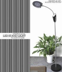 高さ、2段階 コードレスで使える!★乾電池式LEDフロアスタンドライト(p-dl021)シンプルで親しみやすいデザイン!読書灯/間接照明、オフ