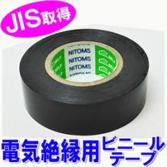 電気絶縁用ビニールテープ(as-tepe01)ロープライト チューブライト イルミネーションライト その他、接続するときにご使用ください。製造