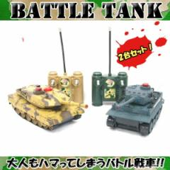 ラジコン 戦車 2台 2機 セット 対戦型 バトルタンク (sc-7984) 誕生日 クリスマス 記念日 プレゼント 前後進 左右旋回 まわる砲台 リアル