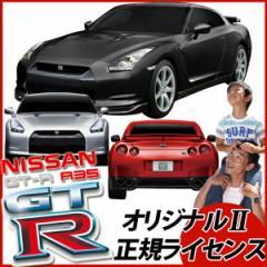 日産 ニッサン ラジコン 車 ラジコンカー RC NISS...