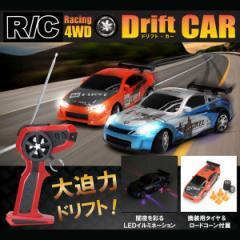 ラジコン 車 ラジコンカー スポーツカー 4WD RC ...