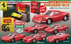 【7種アソート】ブラーゴ ダイキャスト インテリア カー 1/43 Ferrari フェラーリ ダイキャストカーキット3 アソート (pb-5718)