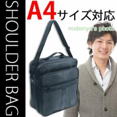 ビジネスバッグ メンズ シニア 紳士用 鞄 カバン かばん A4 縦型 ショルダーバッグ (mk-6011)