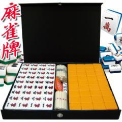 麻雀牌 天和 麻雀 麻雀牌セット マージャンパイ 天和 実践麻雀牌 字一色 (pb-2461/78)少しミニだけど本格派!! 親カード、サイコロ、点棒