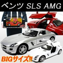 ラジコン 車 ラジコンカー RC 1/14 BIGサイズ 大サイズ ガルウィング ベンツ SLS AMG (sc-6332) 誕生日 プレゼント イベント