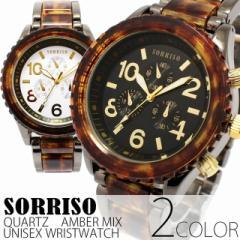 【メール便送料無料】 SORRISO ソリッソ べっ甲 腕時計 メンズ シチズン製ムーブメント カラーメタルコンビ腕時計 (spj-SRHI14m)