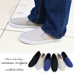 【メール便送料無料】 アウトレット スリッポン メンズ シンプル 無地 キルティング Lagalt ラガルト 靴 HighBack スリッポン (ar-NSP2m)