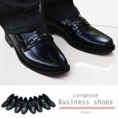 【送料無料】 ビジネスシューズ メンズ 靴 紳士 ...