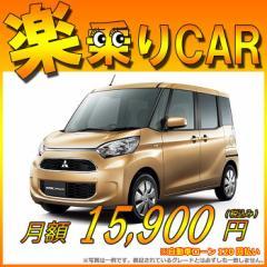 ☆月額 15,900円 楽乗りCAR  新車 ミツビシ eKスペース 4WD 660 M  SDDナビ・バックカメラ・ETC・フロアマット・ドアバイザー・ボディコ