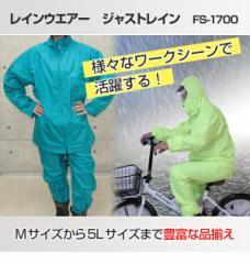 レインコート レインウェア レインスーツ レインコート メンズ 自転車 上下 雨合羽 防水 バイク 通勤 携帯 カッパ 雨具 じゃストレイン
