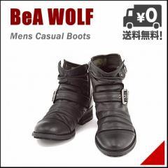 エンジニアブーツ メンズ カジュアル ドレープ ベルト付き サイドジップ ベアウルフ BeA WOLF DMB-8866AB ブラック【メンズバーゲン】