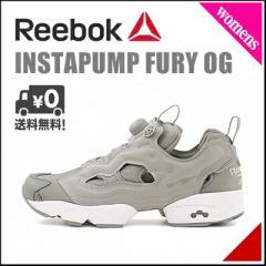 リーボック レディース スニーカー インスタポンプ フューリー OG INSTAPUMP FURY OG Reebok V65751 フラットグレー/W