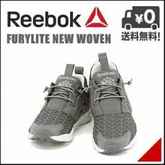 リーボック メンズ スリッポン スニーカー フューリーライト ニュー ウーブン Reebok V68869 アロイ/シルバーグリーン/オパール